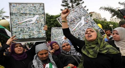 Palestinian-unity-peace