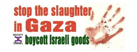 460_0___30_0_0_0_0_0_gaza_sticker_w_x_1