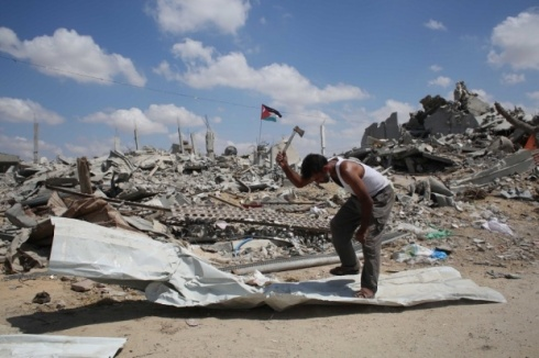 Gaza metal