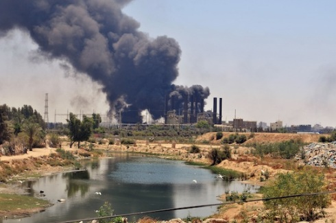 Smoke and flames rise from Gaza