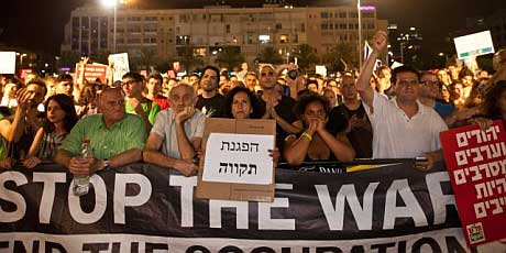gaza_israel_protest_460