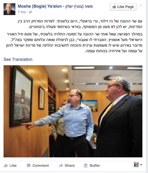 Gerry-Brownlee-in-Israel